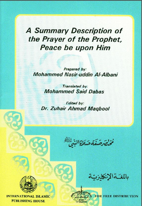 A Summary Description of the Prayer of the Prophet
