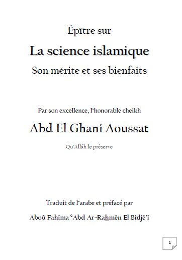 Épître sur La science islamique Son mérite et ses bienfaits