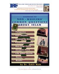 इस्लाम विरोधी भ्रम निवारण
