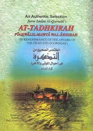 At-Tadhkirah (The Reminder)