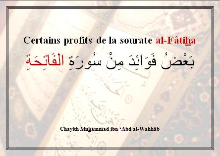 Certains profits de la Sourate al-Fâtiha