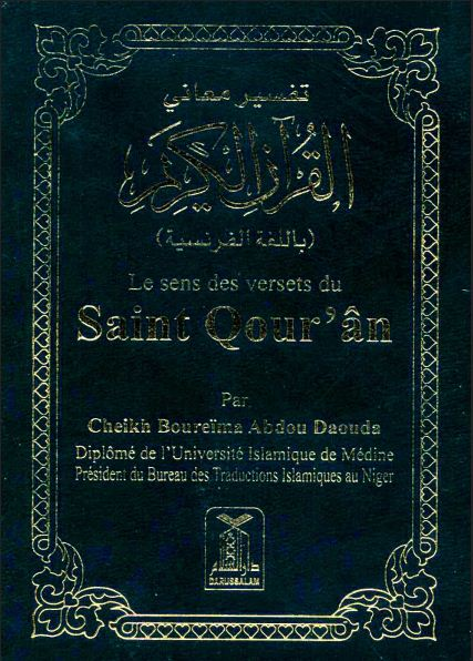 Coran le sens de ses versets par cheikh Boureima Abdou Daouda