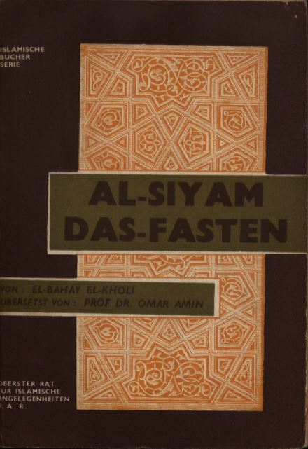 AL-SIYAM DAS -FASTEN