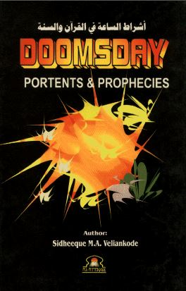 Doomsday Portents and Prophecies