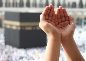 Dua (Supplication)