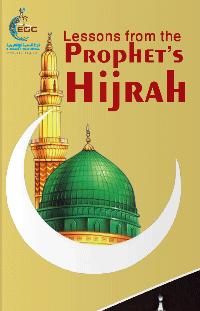 Lessons from the Prophet's Hijrah