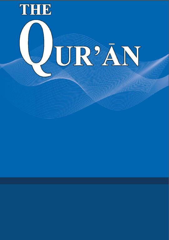 THE QUR'AN English Meanings - Sahih International