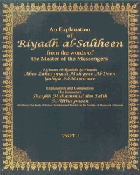 Explanation of Riyadh al-Saliheen