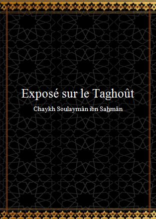 Exposé sur le Taghoût