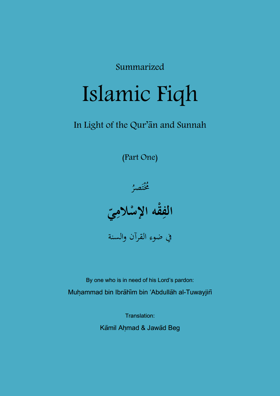 Summarized Islamic Fiqh