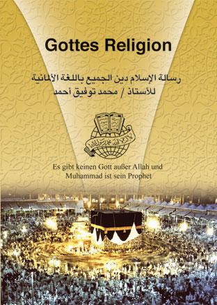 Gottes Religion
