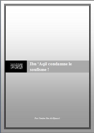 Ibn 'Aqil condamne le Soufisme
