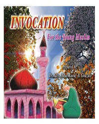 Invocation For the Young Muslim
