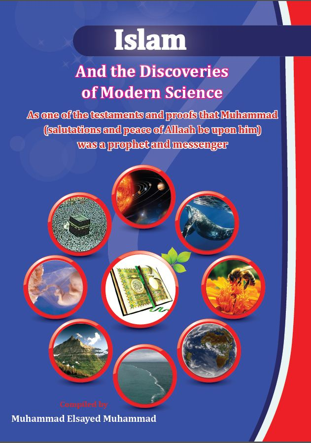 Islam and the Discoveries of Modern Science