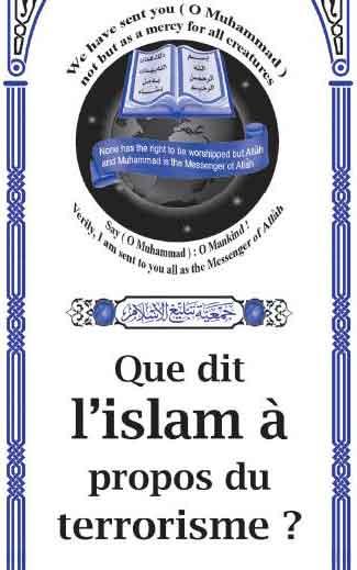 Que dit l'islam à propos du terrorisme ?