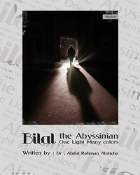 Islamic Viewpoint on Racism (Bilal the Abyssinian – One Light, Many Colors)