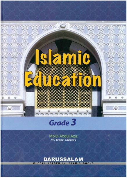 Islamic Studies - Grade 03