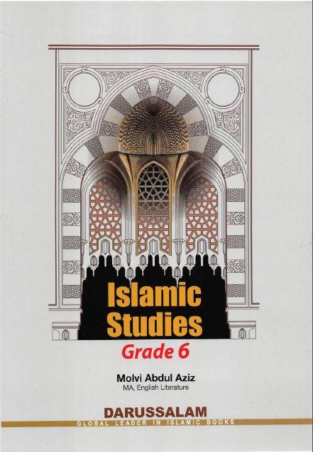 Islamic Studies - Grade 06