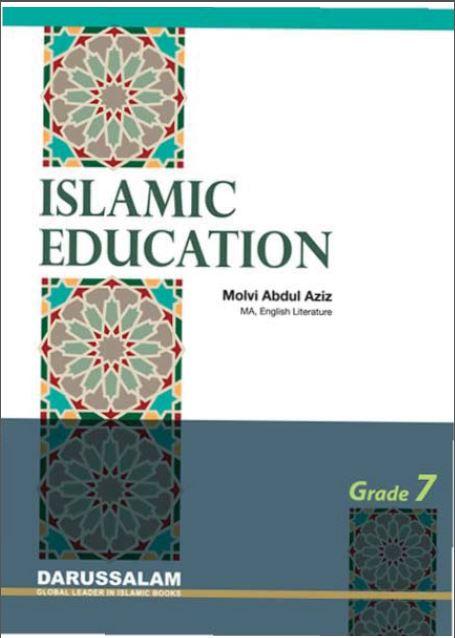 Islamic Studies - Grade 07