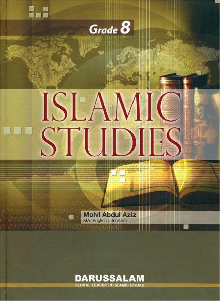 Islamic Studies - Grade 08