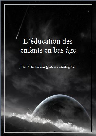 L'éducation des enfants en bas âge
