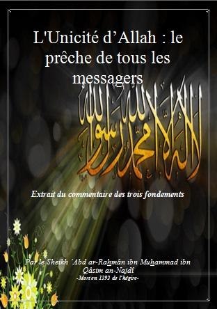 L'unicité d'Allah : le prêche de tous les messagers
