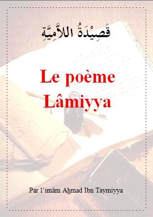 Le poème Lâmiyya