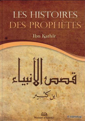 Les histoires des prophetes