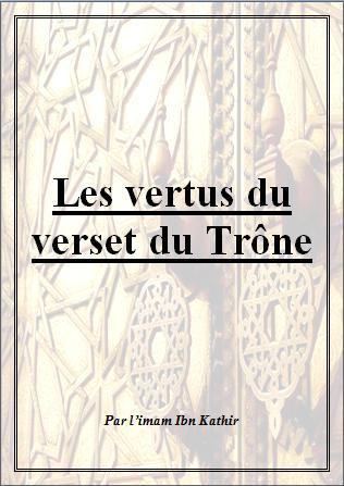 Les vertus du verset du Trône   (Ayat al Koursiy)