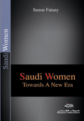 Saudi Women towards a New Era