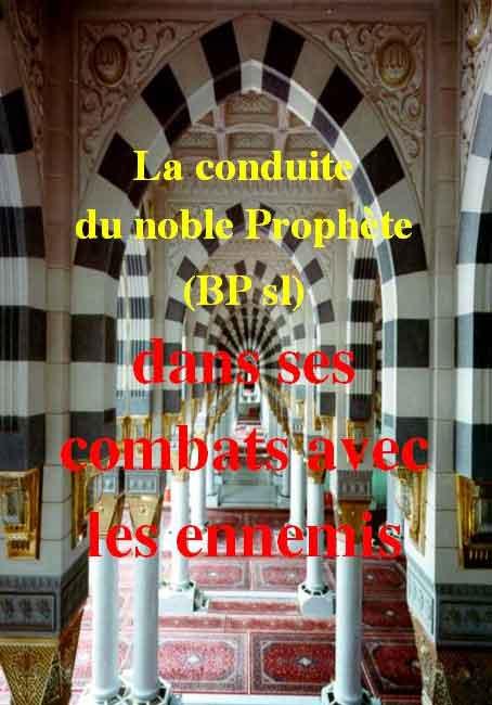 La conduite du noble Prophète (BP sl) dans ses combats avec les ennemis