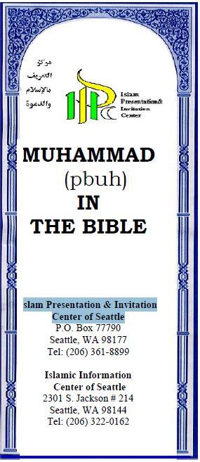 Proroctwo o Muhammedzie w Biblii