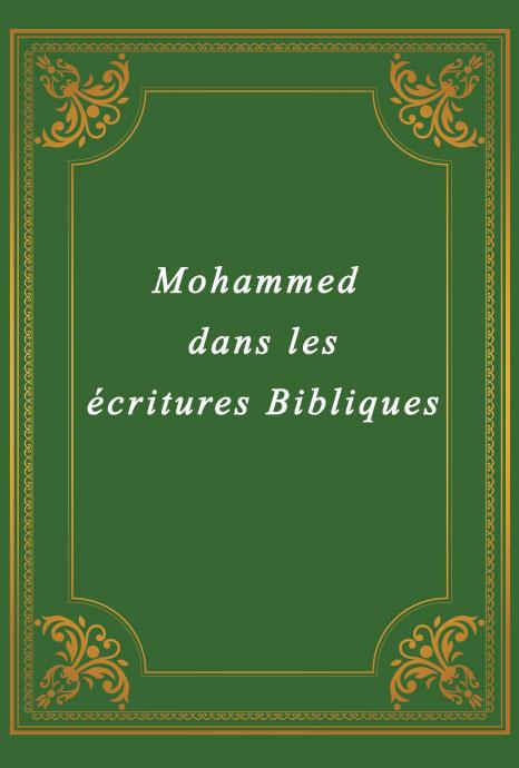Mohammed dans les écritures Bibliques