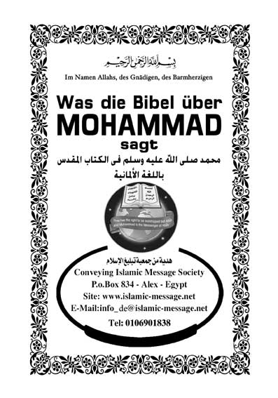 WAS SPRICHT DIE BIBEL ÜBER MUHAMMAD (FSai)