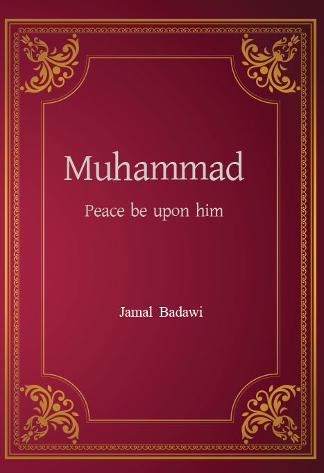 Muhammad ( Peace be upon him)