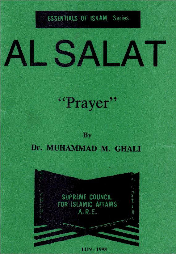 Prayer (Al Salat)
