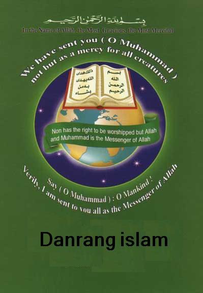 Danrang islam tsgim Danrag iman tchara