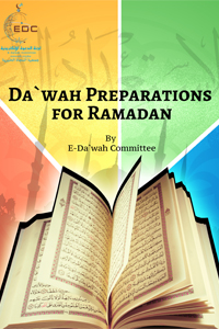 Da`wah Preparations for Ramadan