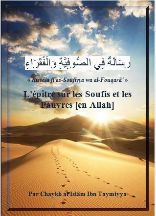 L'épître sur les Soufis et les Pauvres [en Allah]