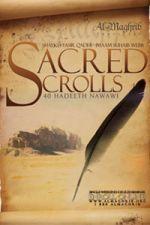Sacred Scrolls: 40 Hadith Nawawi.