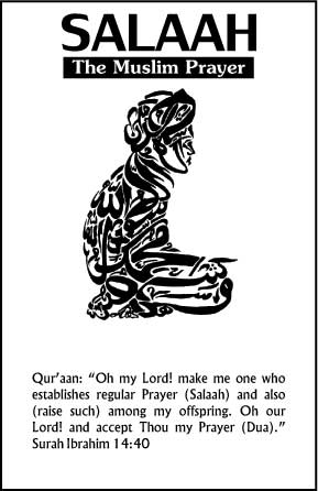 SALAAH ( Prayers ) Book