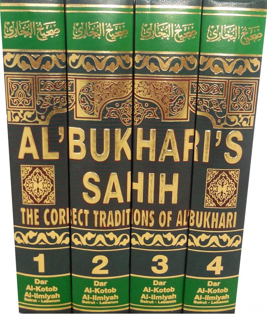 Sahih al-Bukhari - 1