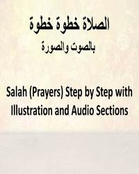 Salah (Prayers) Step by Step with Illustration and Audio Sections
