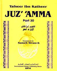 Tafseer Ibn Katheer – Part 30 Of The Qur'an (Juz' 'Amma)