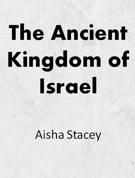 The Ancient Kingdom of Israel – An Islamic Perspective