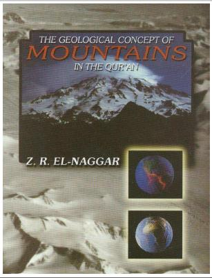 The Geological Concept of Mountains in the Quran