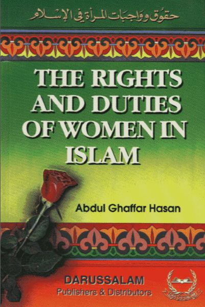 The Rights and Duties of Women in Islam