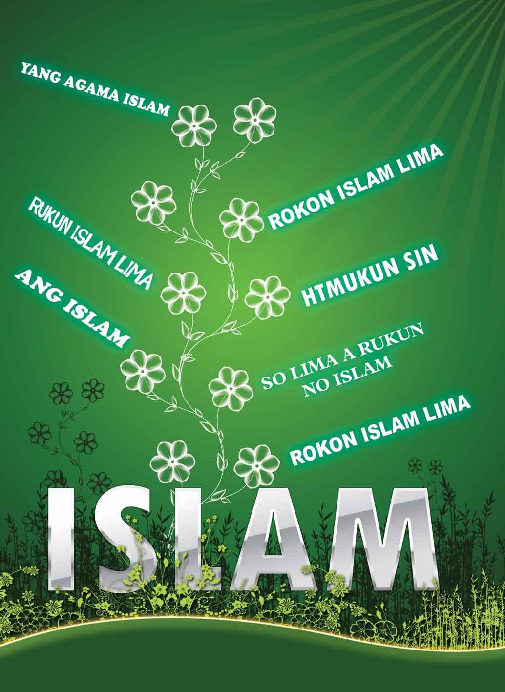 SO LIMA A RUKUN NO ISLAM