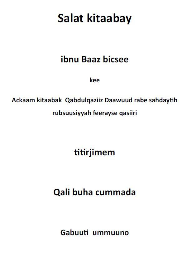 salat kitaabay ibnu baaz bicse