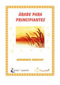 Árabe para principiantes